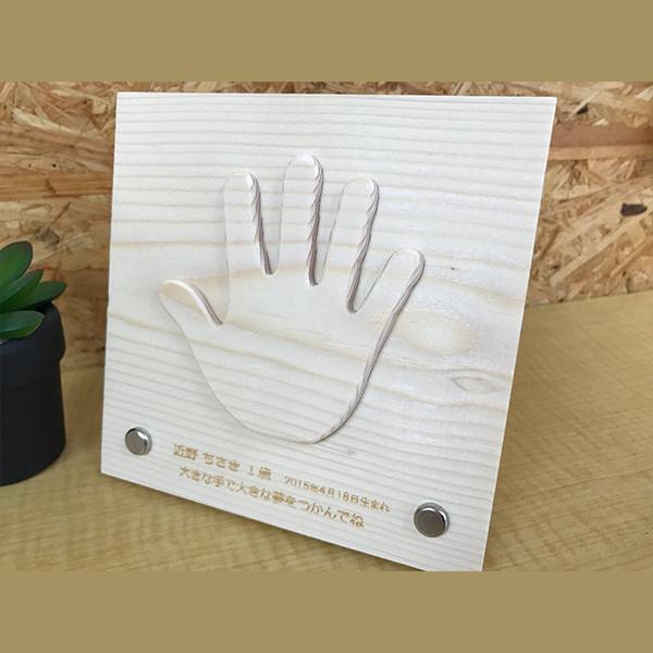天使の手型